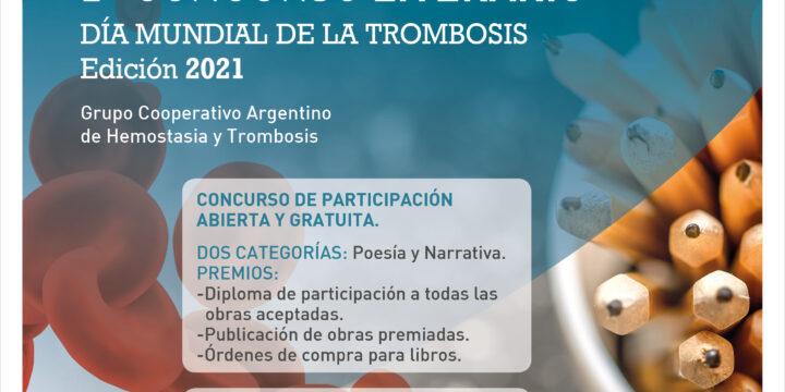 2do. Concurso Literario (Edición 2021)